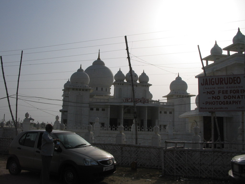 Front of the Temple of Baba Jai Gurudev at Mathura
