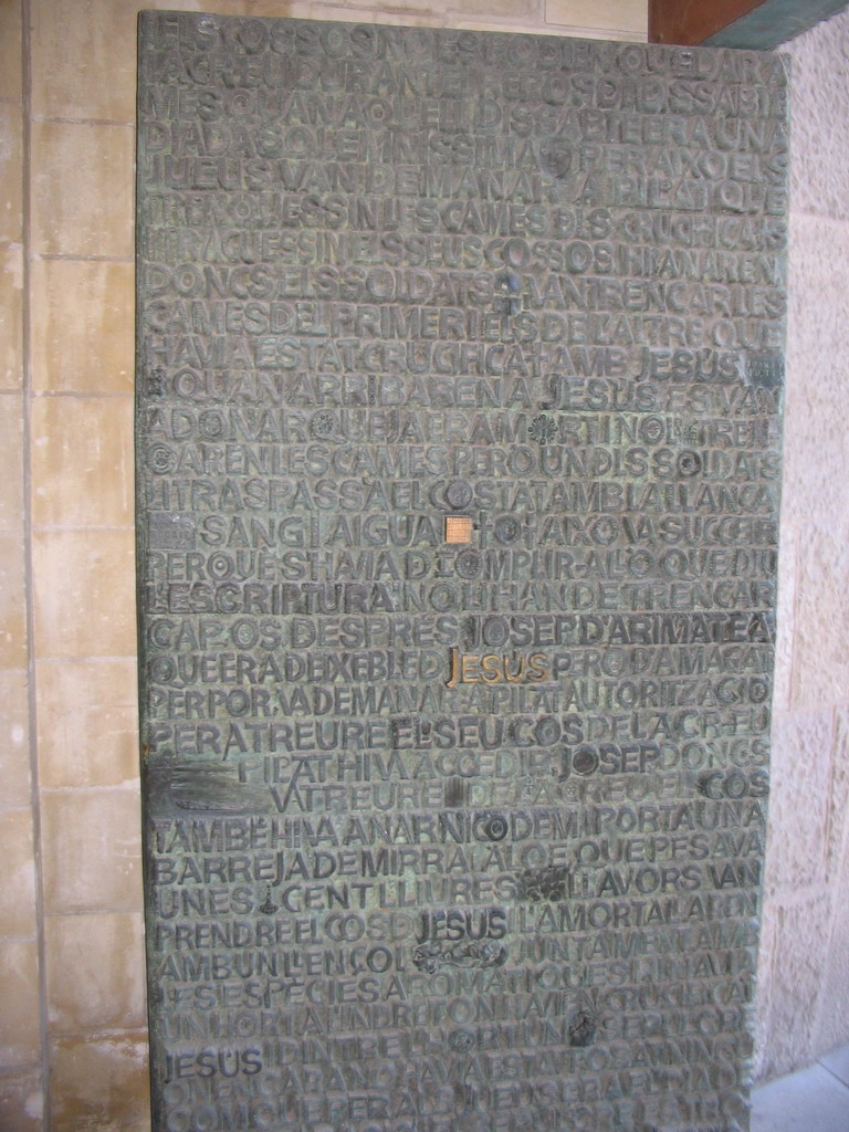 Entrance door of the Sagrada Fam�lia church, with a magic square and the name `Jesus`