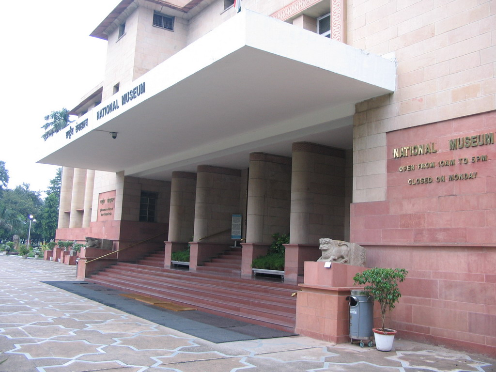 Front of the National Museum at Rajpath Road