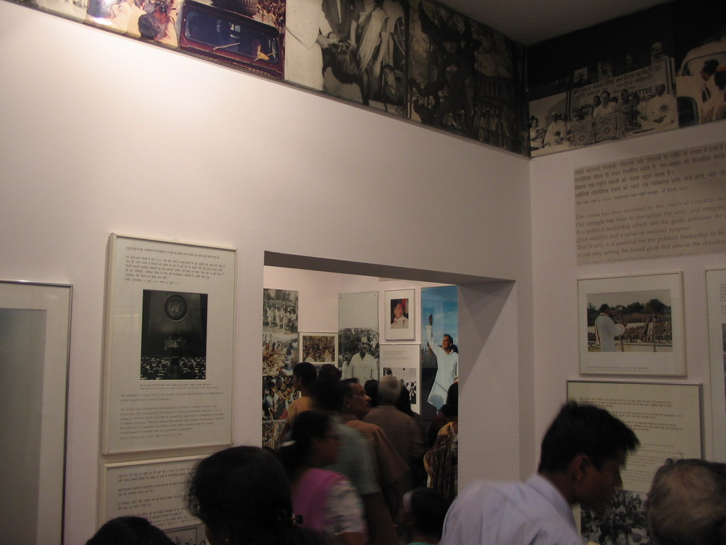 Interior of the Indira Gandhi Memorial Museum