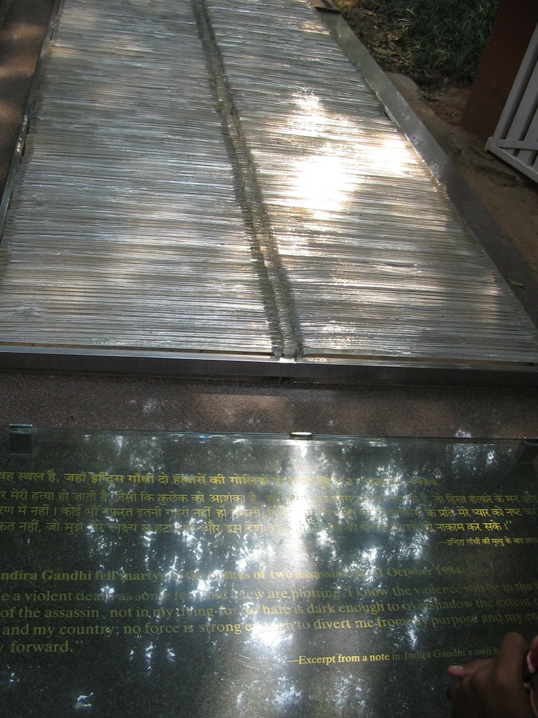 Place of the last footsteps of Indira Gandhi, at the gardens of the Indira Gandhi Memorial Museum, with explanation