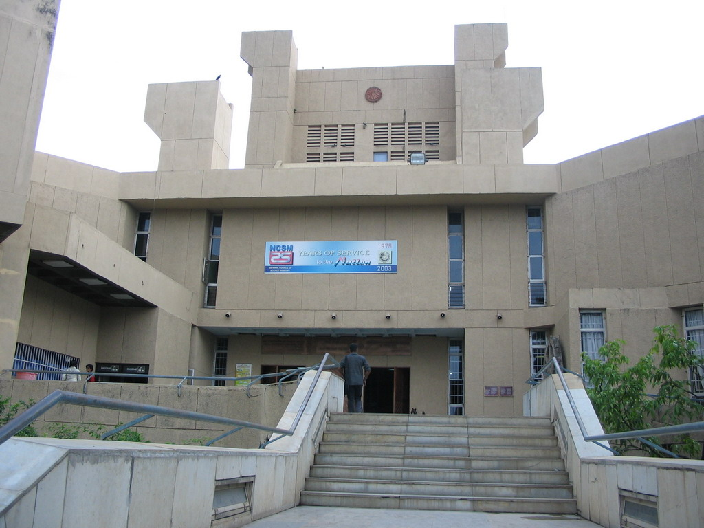 The Nehru Science Centre