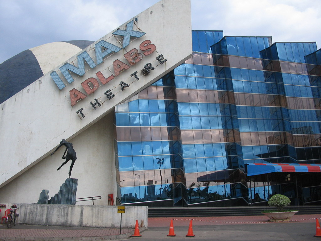 The IMAX Adlabs Theater